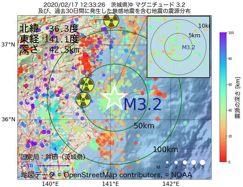 地震震源マップ:2020年02月17日 12時33分 茨城県沖でM3.2の地震