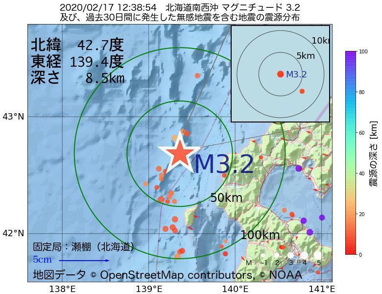 地震震源マップ:2020年02月17日 12時38分 北海道南西沖でM3.2の地震