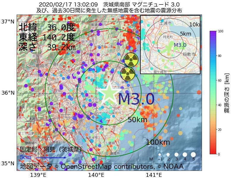 地震震源マップ:2020年02月17日 13時02分 茨城県南部でM3.0の地震