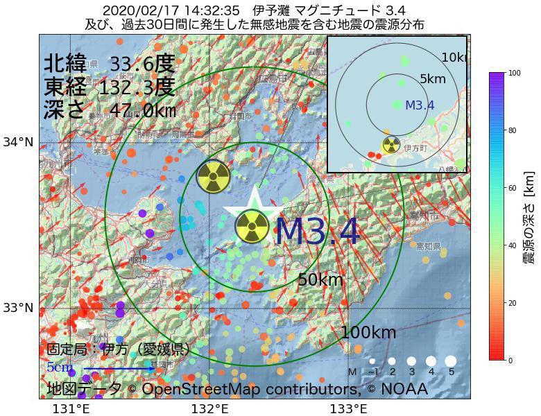 地震震源マップ:2020年02月17日 14時32分 伊予灘でM3.4の地震