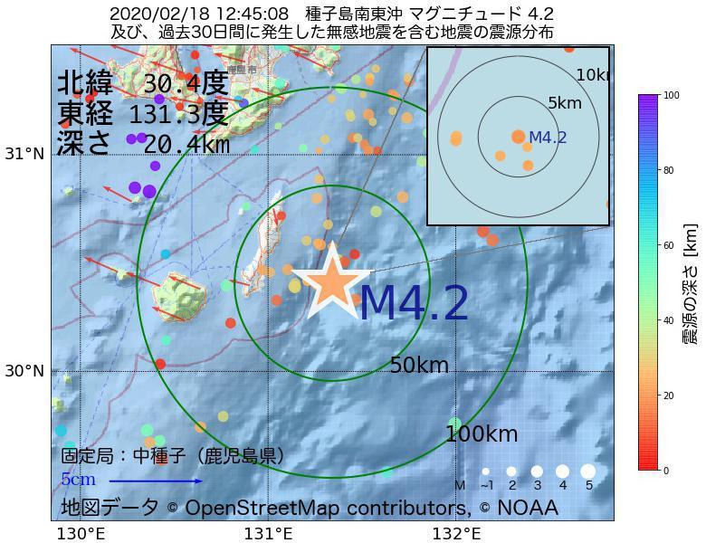 地震震源マップ:2020年02月18日 12時45分 種子島南東沖でM4.2の地震