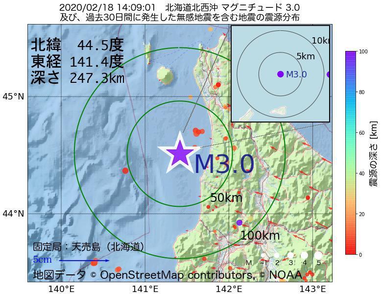 地震震源マップ:2020年02月18日 14時09分 北海道北西沖でM3.0の地震