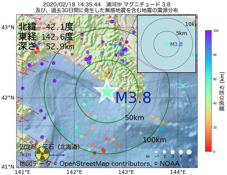 地震震源マップ:2020年02月18日 14時35分 浦河沖でM3.8の地震