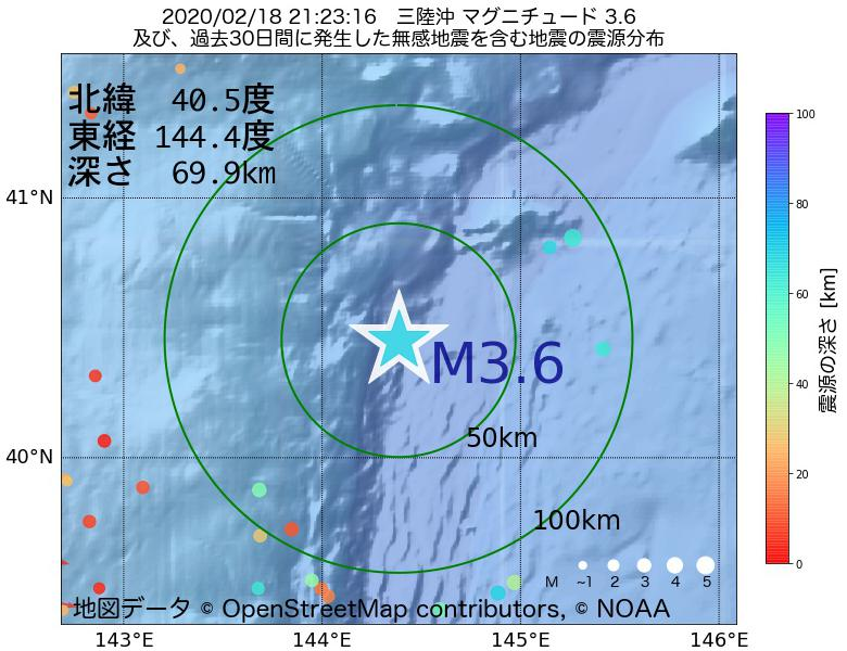 地震震源マップ:2020年02月18日 21時23分 三陸沖でM3.6の地震