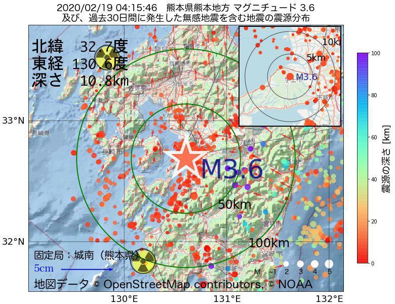 地震震源マップ:2020年02月19日 04時15分 熊本県熊本地方でM3.6の地震