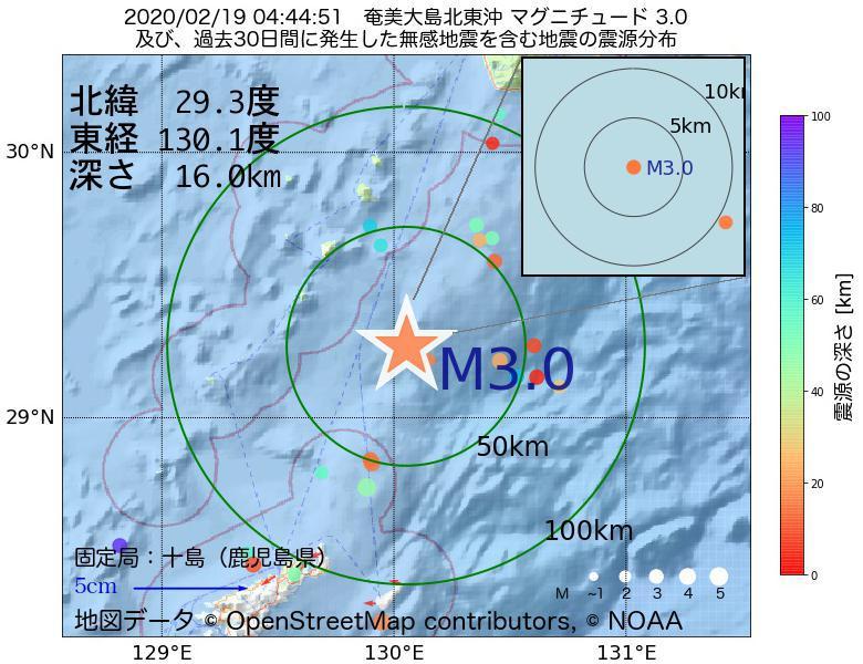 地震震源マップ:2020年02月19日 04時44分 奄美大島北東沖でM3.0の地震