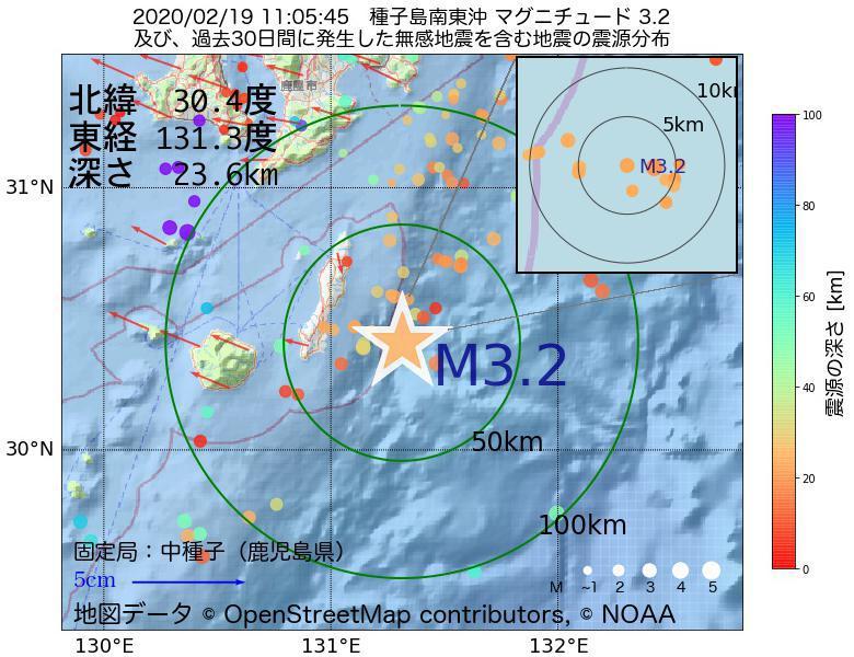 地震震源マップ:2020年02月19日 11時05分 種子島南東沖でM3.2の地震