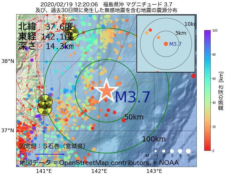 地震震源マップ:2020年02月19日 12時20分 福島県沖でM3.7の地震