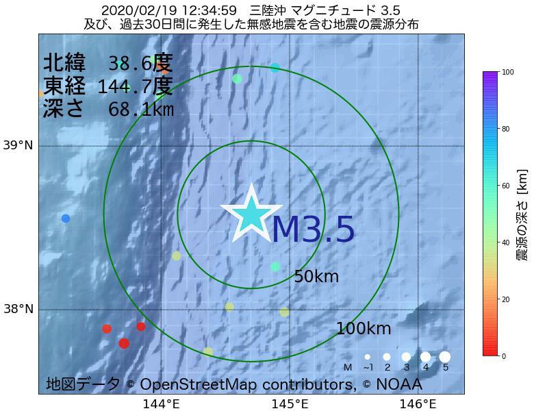 地震震源マップ:2020年02月19日 12時34分 三陸沖でM3.5の地震