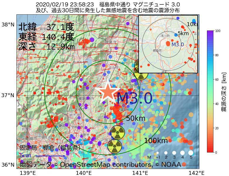 地震震源マップ:2020年02月19日 23時58分 福島県中通りでM3.0の地震