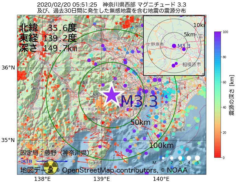 地震震源マップ:2020年02月20日 05時51分 神奈川県西部でM3.3の地震