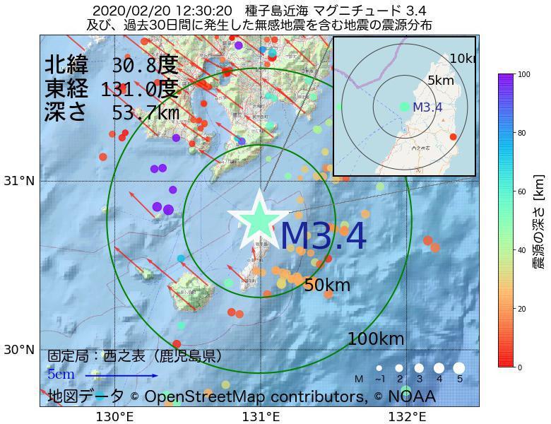地震震源マップ:2020年02月20日 12時30分 種子島近海でM3.4の地震