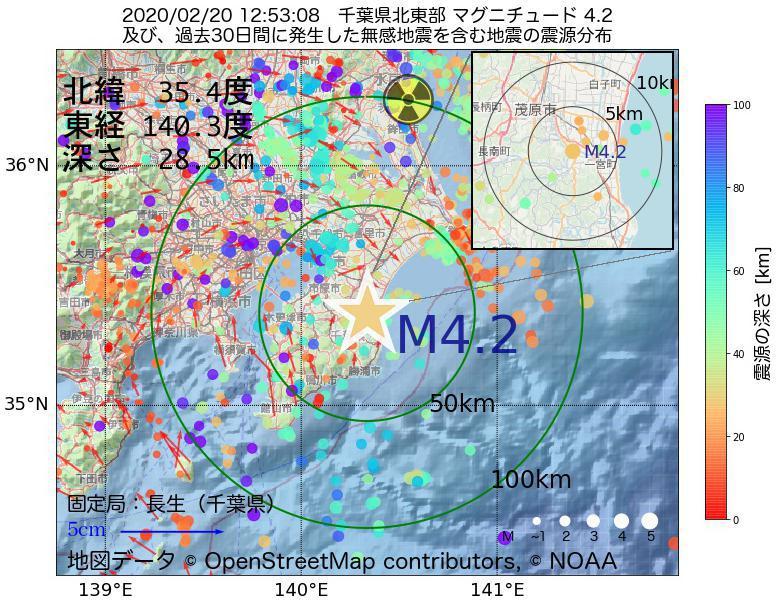 地震震源マップ:2020年02月20日 12時53分 千葉県北東部でM4.2の地震