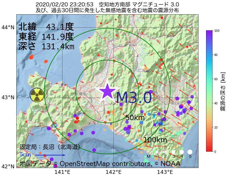地震震源マップ:2020年02月20日 23時20分 空知地方南部でM3.0の地震