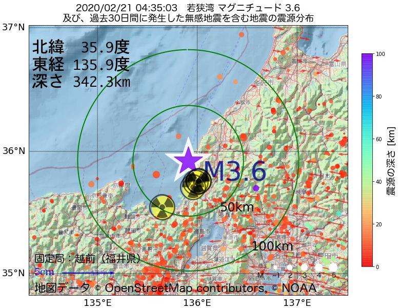 地震震源マップ:2020年02月21日 04時35分 若狭湾でM3.6の地震