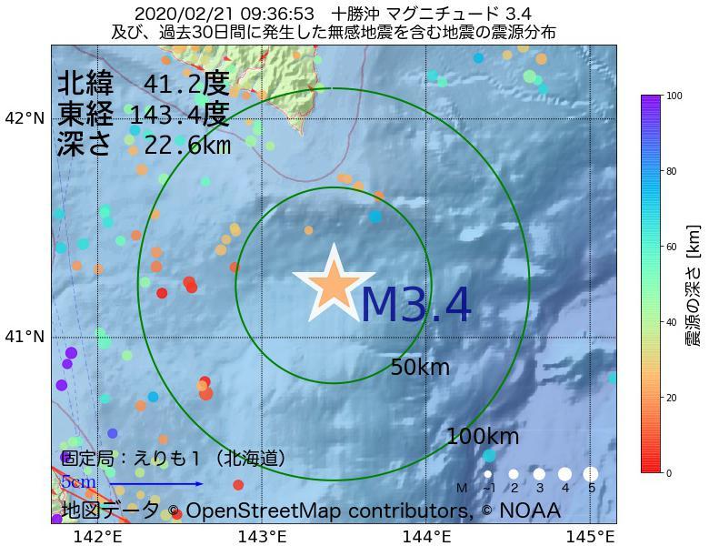 地震震源マップ:2020年02月21日 09時36分 十勝沖でM3.4の地震