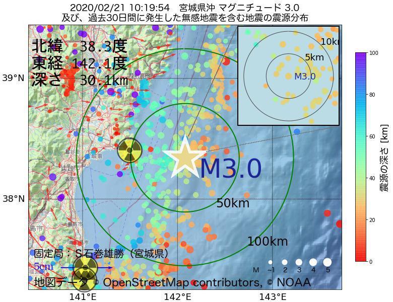 地震震源マップ:2020年02月21日 10時19分 宮城県沖でM3.0の地震