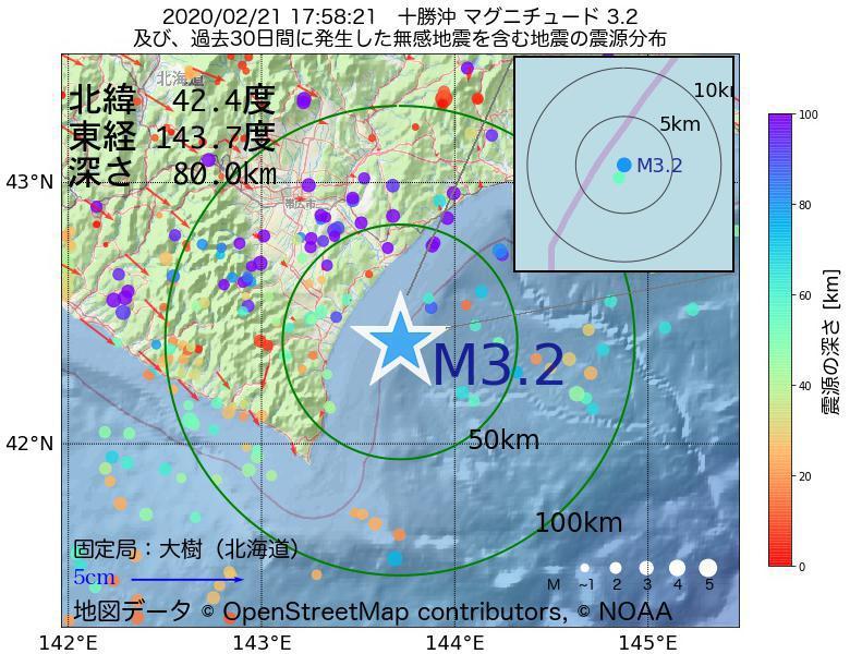 地震震源マップ:2020年02月21日 17時58分 十勝沖でM3.2の地震