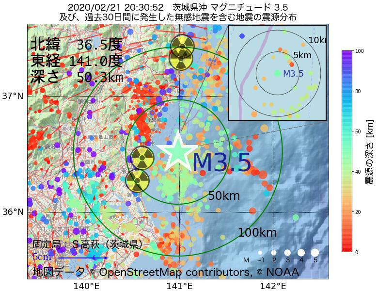 地震震源マップ:2020年02月21日 20時30分 茨城県沖でM3.5の地震