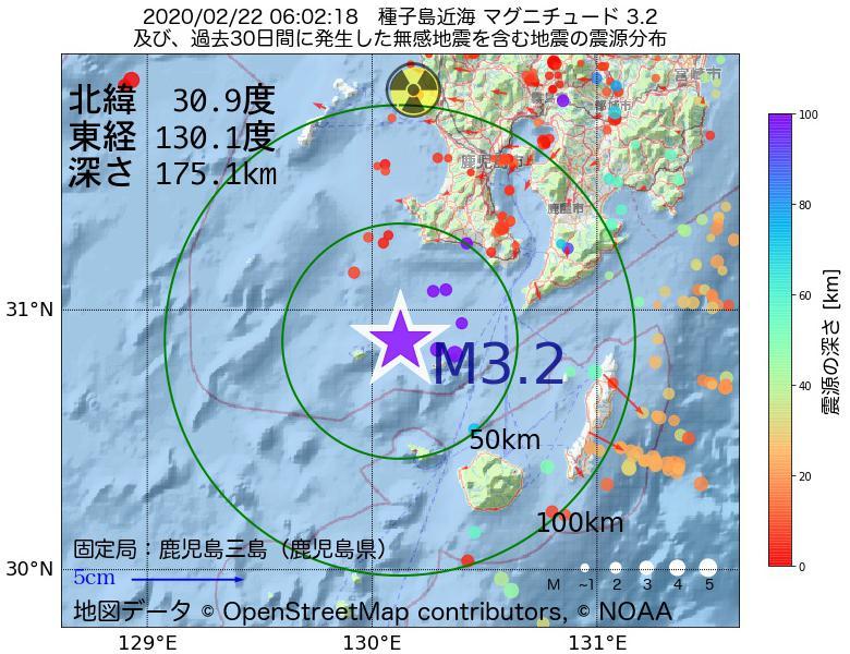地震震源マップ:2020年02月22日 06時02分 種子島近海でM3.2の地震