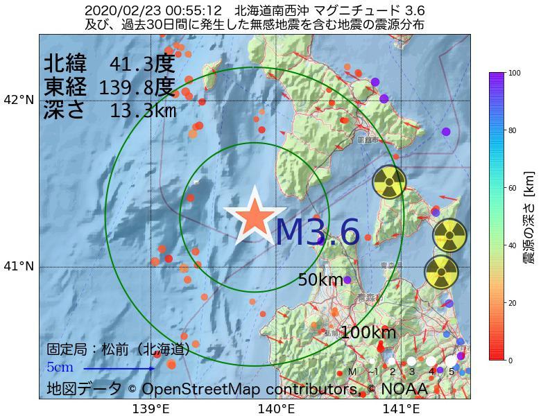 地震震源マップ:2020年02月23日 00時55分 北海道南西沖でM3.6の地震