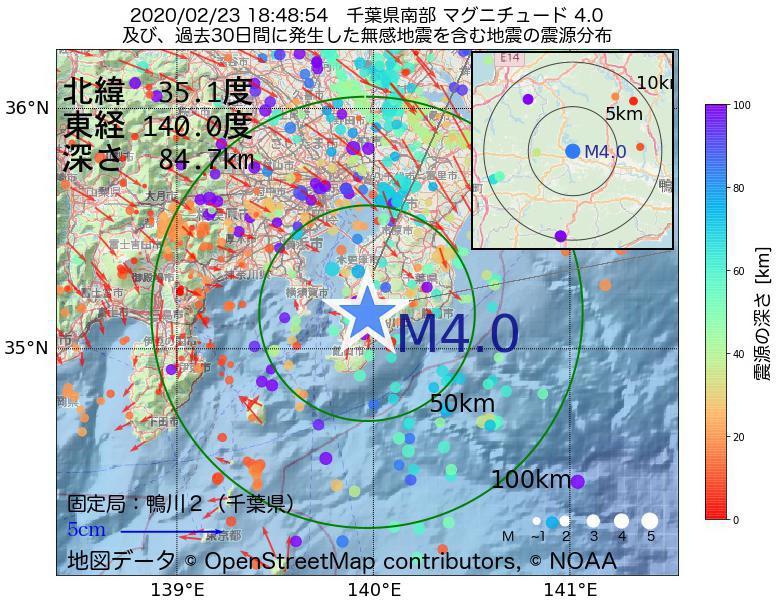 地震震源マップ:2020年02月23日 18時48分 千葉県南部でM4.0の地震