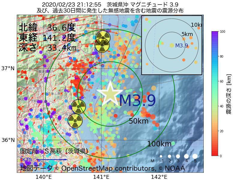 地震震源マップ:2020年02月23日 21時12分 茨城県沖でM3.9の地震
