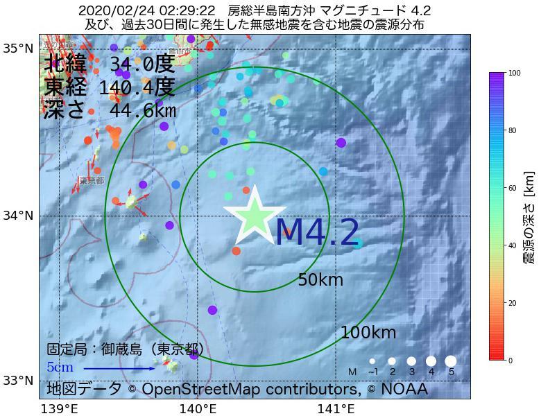 地震震源マップ:2020年02月24日 02時29分 房総半島南方沖でM4.2の地震