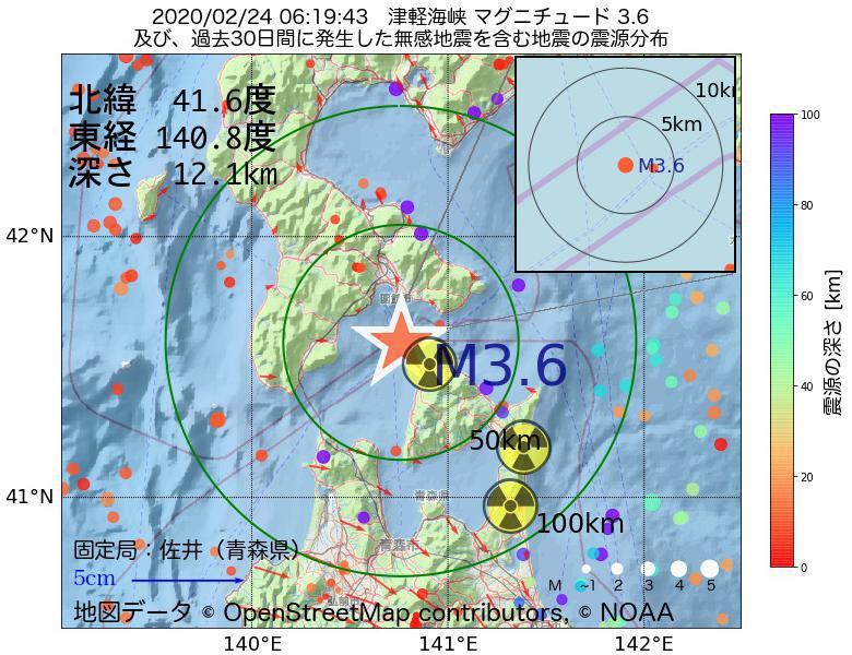 地震震源マップ:2020年02月24日 06時19分 津軽海峡でM3.6の地震