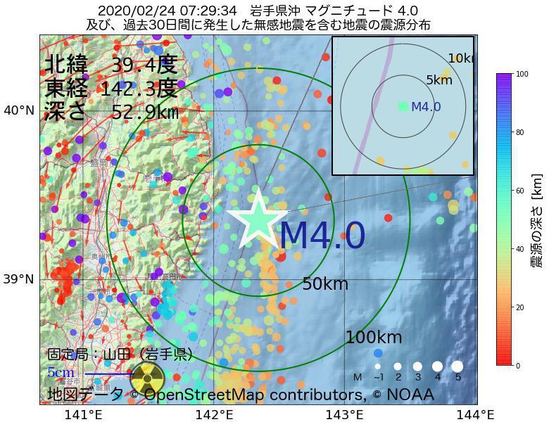 地震震源マップ:2020年02月24日 07時29分 岩手県沖でM4.0の地震