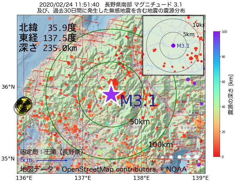 地震震源マップ:2020年02月24日 11時51分 長野県南部でM3.1の地震