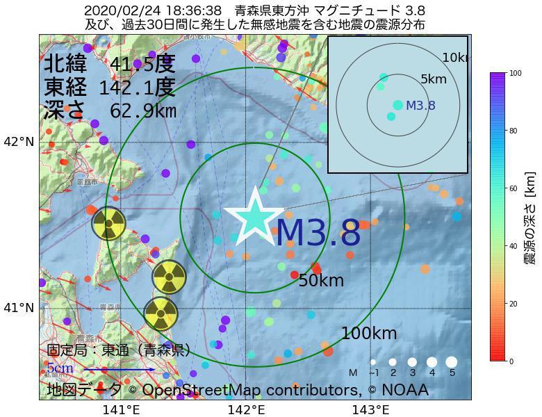 地震震源マップ:2020年02月24日 18時36分 青森県東方沖でM3.8の地震