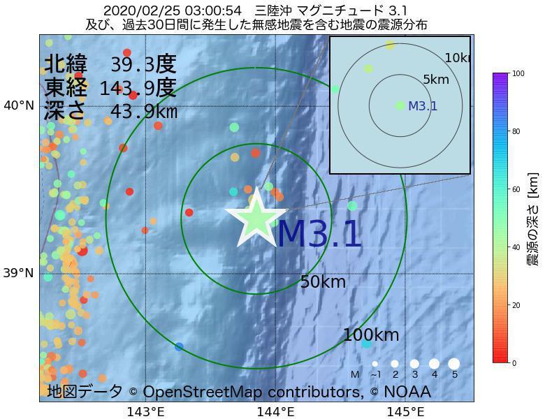 地震震源マップ:2020年02月25日 03時00分 三陸沖でM3.1の地震