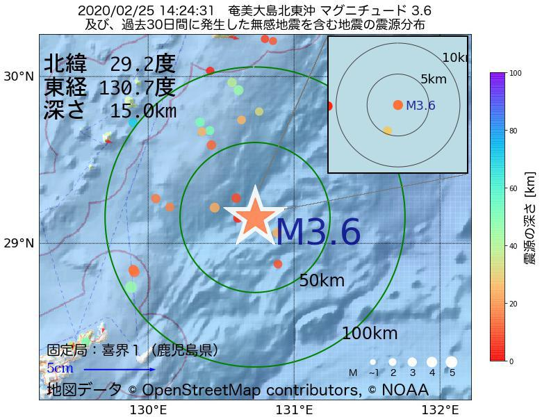 地震震源マップ:2020年02月25日 14時24分 奄美大島北東沖でM3.6の地震