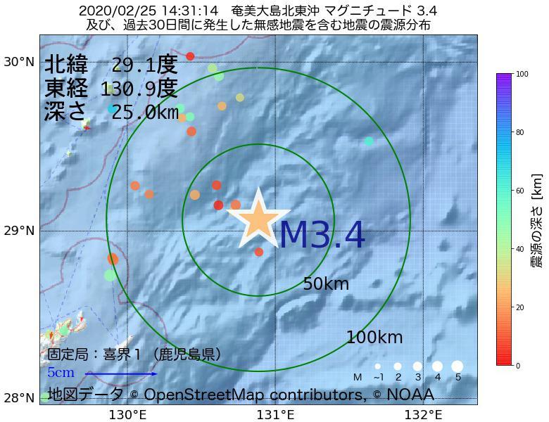 地震震源マップ:2020年02月25日 14時31分 奄美大島北東沖でM3.4の地震