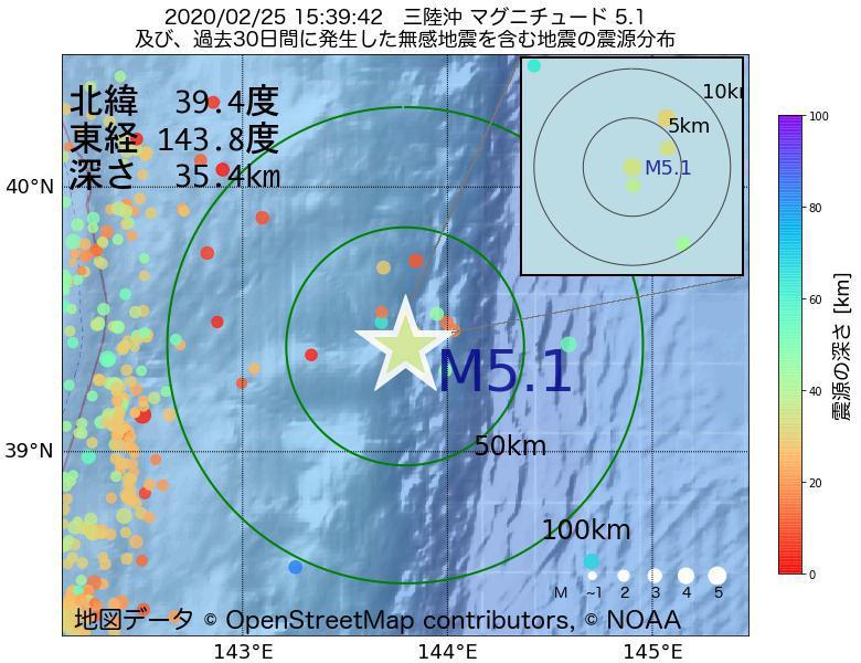 地震震源マップ:2020年02月25日 15時39分 三陸沖でM5.1の地震