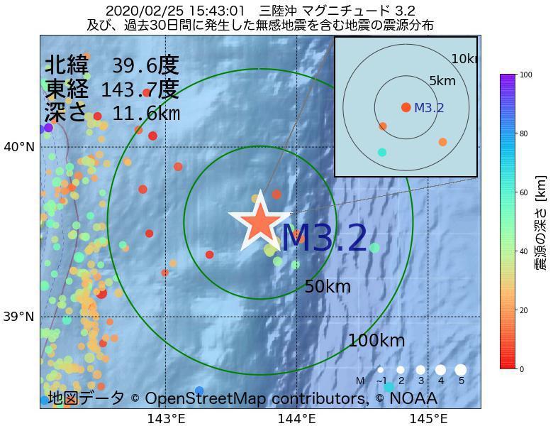 地震震源マップ:2020年02月25日 15時43分 三陸沖でM3.2の地震