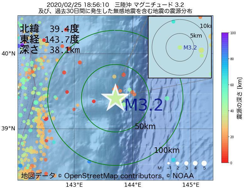 地震震源マップ:2020年02月25日 18時56分 三陸沖でM3.2の地震