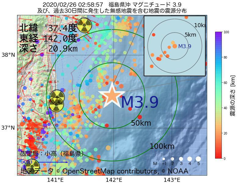 地震震源マップ:2020年02月26日 02時58分 福島県沖でM3.9の地震