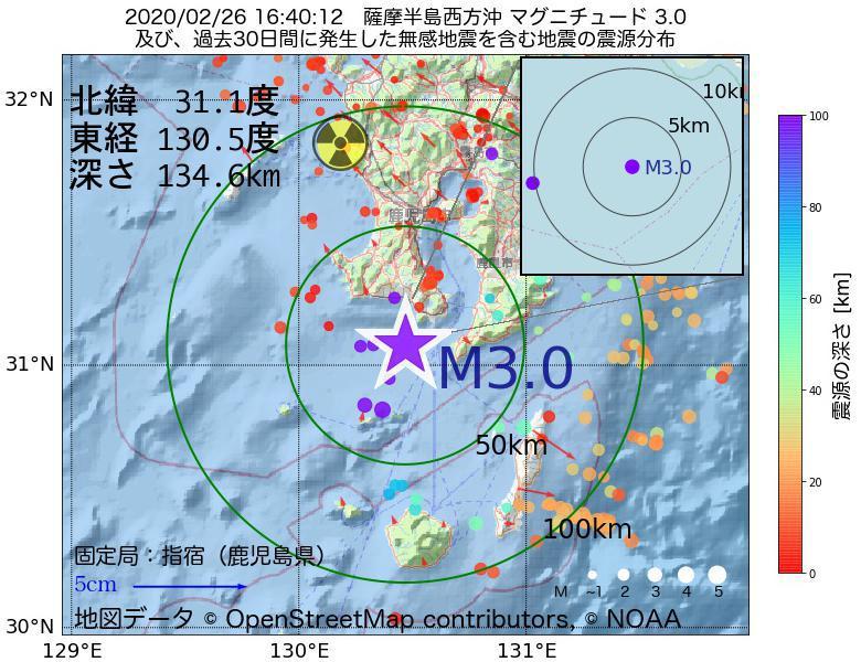地震震源マップ:2020年02月26日 16時40分 薩摩半島西方沖でM3.0の地震