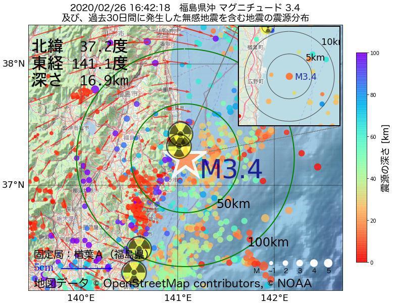 地震震源マップ:2020年02月26日 16時42分 福島県沖でM3.4の地震