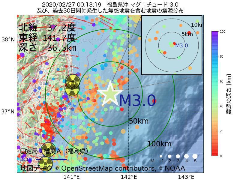 地震震源マップ:2020年02月27日 00時13分 福島県沖でM3.0の地震