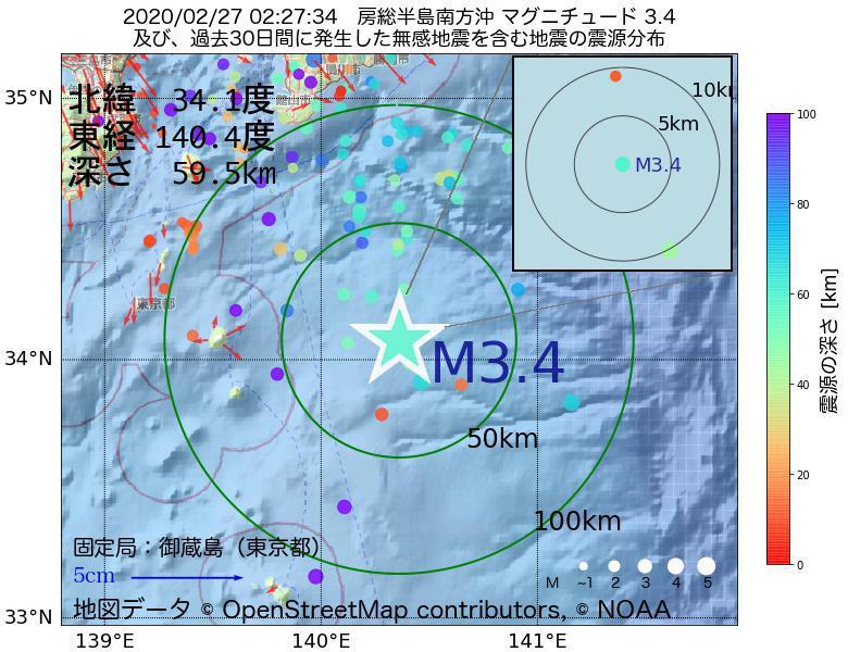 地震震源マップ:2020年02月27日 02時27分 房総半島南方沖でM3.4の地震