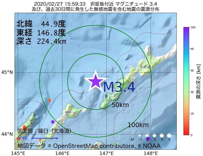 地震震源マップ:2020年02月27日 15時59分 択捉島付近でM3.4の地震