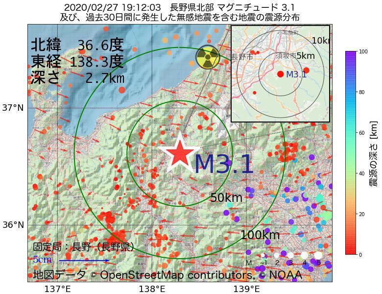 地震震源マップ:2020年02月27日 19時12分 長野県北部でM3.1の地震