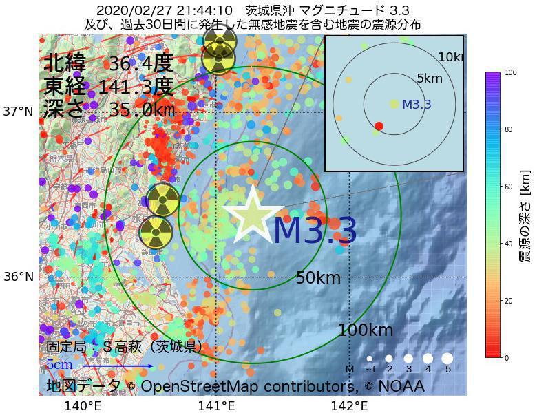地震震源マップ:2020年02月27日 21時44分 茨城県沖でM3.3の地震