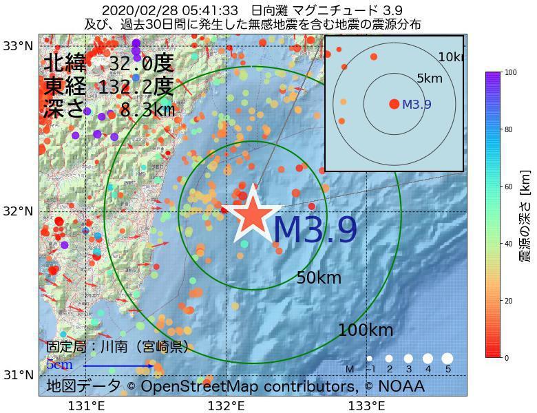 地震震源マップ:2020年02月28日 05時41分 日向灘でM3.9の地震