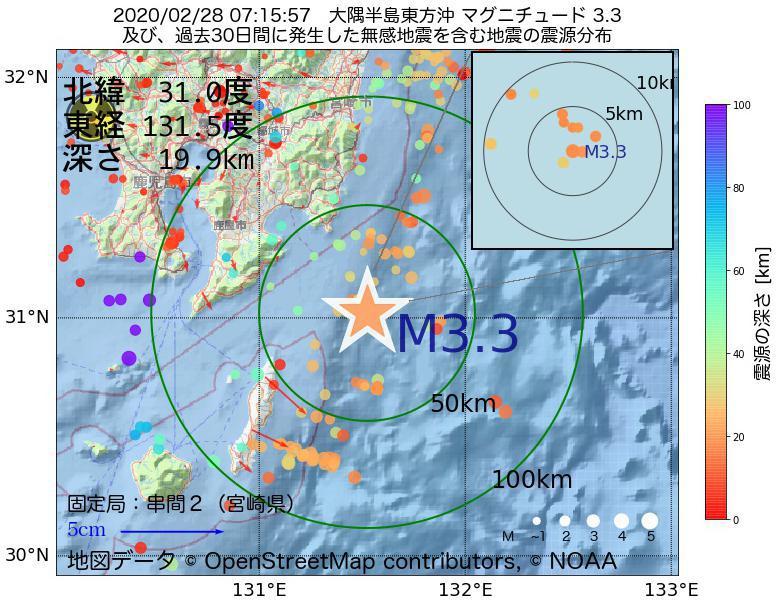 地震震源マップ:2020年02月28日 07時15分 大隅半島東方沖でM3.3の地震