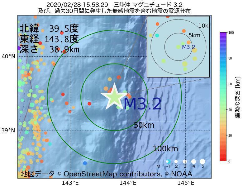 地震震源マップ:2020年02月28日 15時58分 三陸沖でM3.2の地震