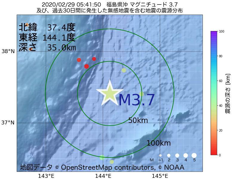 地震震源マップ:2020年02月29日 05時41分 福島県沖でM3.7の地震